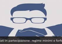 associati in partecipazione regime minimi e forfettario