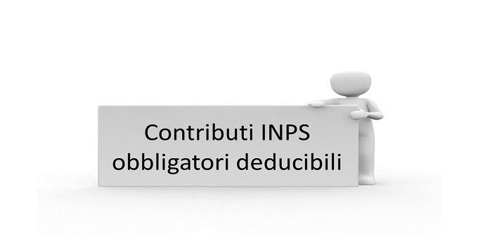 contributi previdenziali obbligatori deducibili