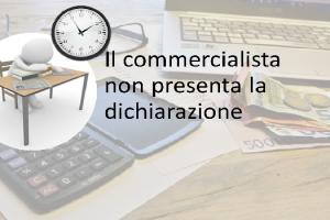 commercialista-non-presenta-la-dichiarazione