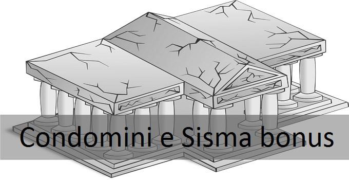 condomini e Sisma bonus