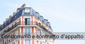 condominio e contratto d'appalto