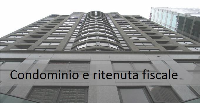 condominio e ritenuta fiscale